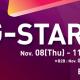 gstar2012_busan
